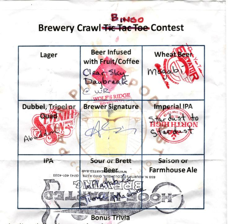 brewery crawl bingo sheet