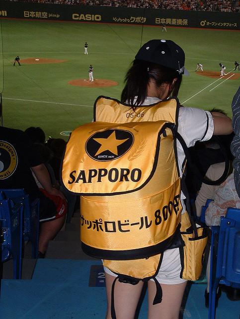 beer vendor baseball game