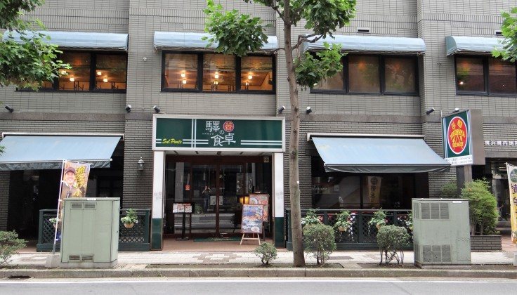 Yokohama Brewery Street View
