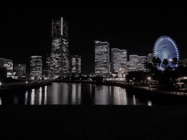 Yokohama Skyline Slate